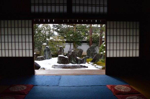 Japanese Zen Gardens – Photo Essay   Edge of Humanity Magazine