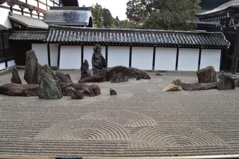 Hojyo Garden, Tofuku-ji Temple. The rocks symbolize the Elysian islands and the swirling raked-gravels symbolize the eight rough seas.