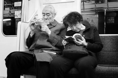 """Problem reading"" Tokyo subway, Japan"