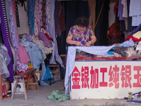 """Tailor"" Yancheng, China"