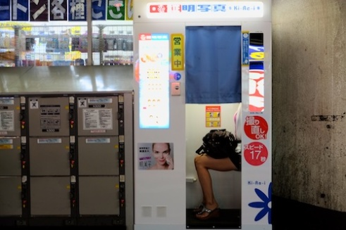 Photo Booth Okubo, Tokyo