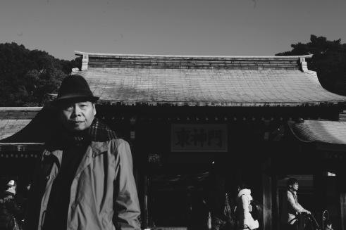 Meiji-Jingu.
