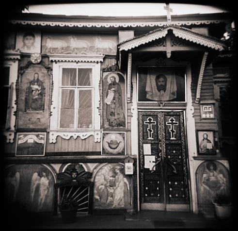 Monk's Quarters, Kiev, Ukraine