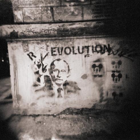 Revolution, Volgograd, Russia
