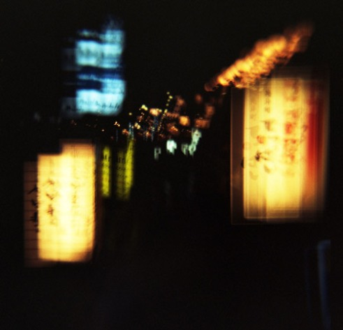 The Gion District of Kyoto at night. Multiple exposure using a Holga camera.
