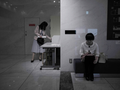 Waiting room Tokyo Museum of Photography