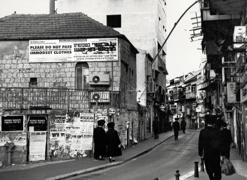 Jerusalem, Israel 2010, Mea Shearim Ultra orthodox Jewish neighborhood.