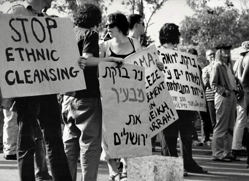 Jerusalem, Israel 2010, Friday's protest in Sheik Jarah.