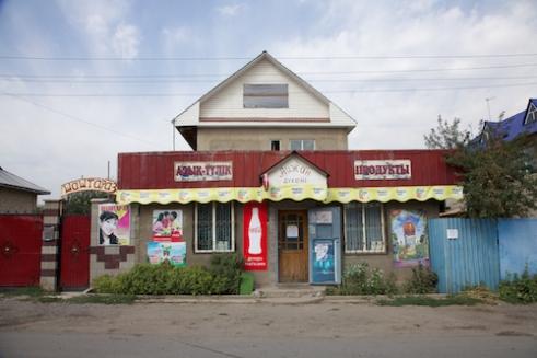 Local shop in rural Almaty.