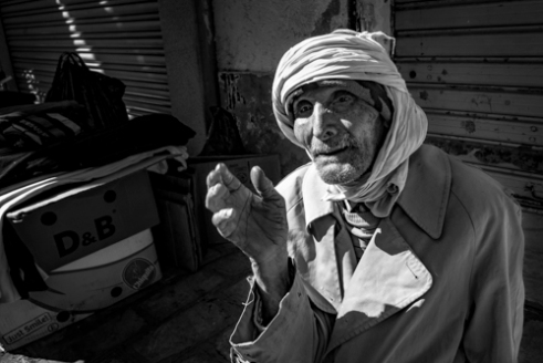 God bless you Sousse, Tunisia