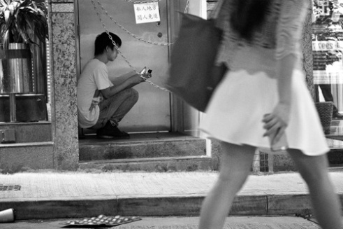 """Serie """"[Don't] Tell me your story"""" – Hong-Kong – 2015"""