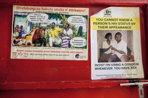 "Educational posters at ""Women Won't Wait"" centre in Mubende"