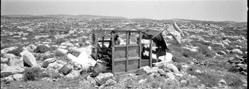 Tulcarem West Bank 2008