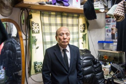 Mr. Kim, 2014