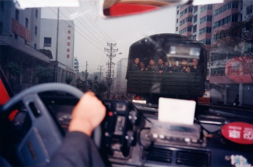 From a Taxi Shapinga Chongqing
