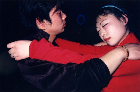 Couple Dancing Grooves Bar Shanghai