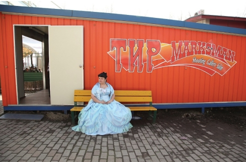 Bride At Carnival Vladivostok